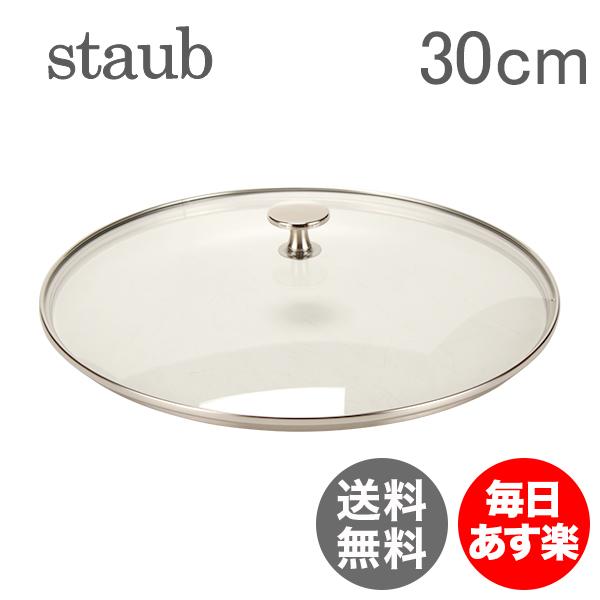 ストウブ Staub ガラス蓋 30cm 1523095/40511-523-0 Tapa cristal 鍋 フライパン 新生活