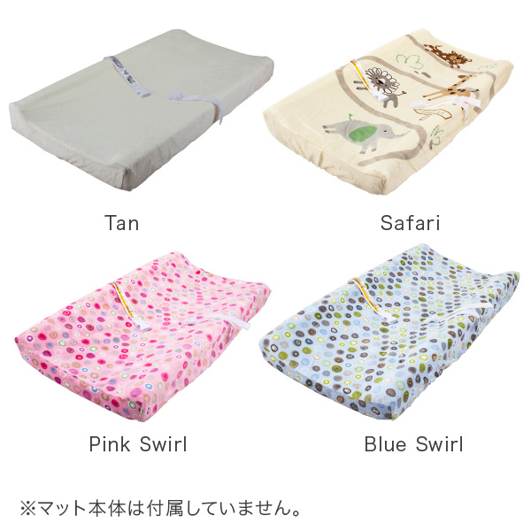 Summer Infant Ultra Plush Changing Pad Cover Pink