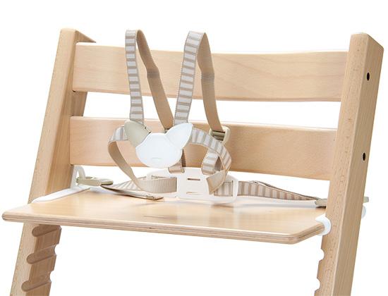 glv rakuten global market stokke tripp trapp accessory harness beige. Black Bedroom Furniture Sets. Home Design Ideas