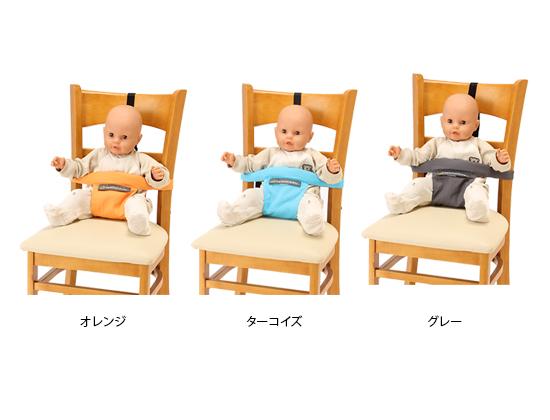 MiniMonkey mini-monkey (Mini Monkey) MINICHAIR mini-chair belt cl1121