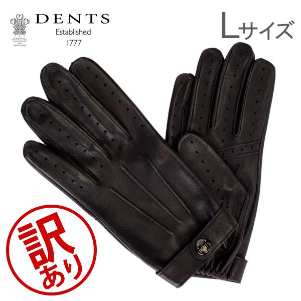 【残りわずか】【訳あり】 デンツ Dents 手袋 メンズ Flemming レザーグローブ シープスキン ジェームスボンド レザー 羊革 ヘアシープ グローブGloves (M) 15-1007