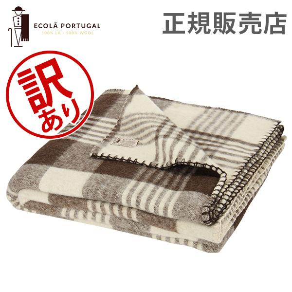 【残りわずか】【訳あり】 エコラ Ecola ブランケット ダブル 240×220cm 天然ウール100% 毛布 寝具 Blankets Double covers 敷き毛布 プレゼント 贈り物 正規販売店
