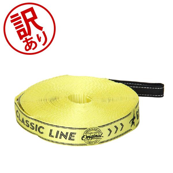 【訳あり】 ギボン Gibbon CLASSIC LINE X13 XL クラシックライン×13XL Yellow イエロー 13841 スラックライン
