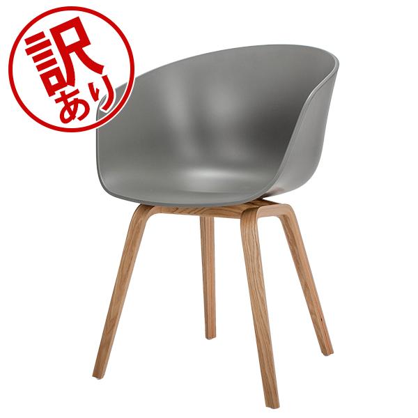 【ポイント3倍 4/16,01:59まで】  【訳あり】 ヘイ Hay ダイニングチェア 椅子 Furniture AAC22 MATT イス 北欧家具 インテリア ダイニング チェア ワークスペース