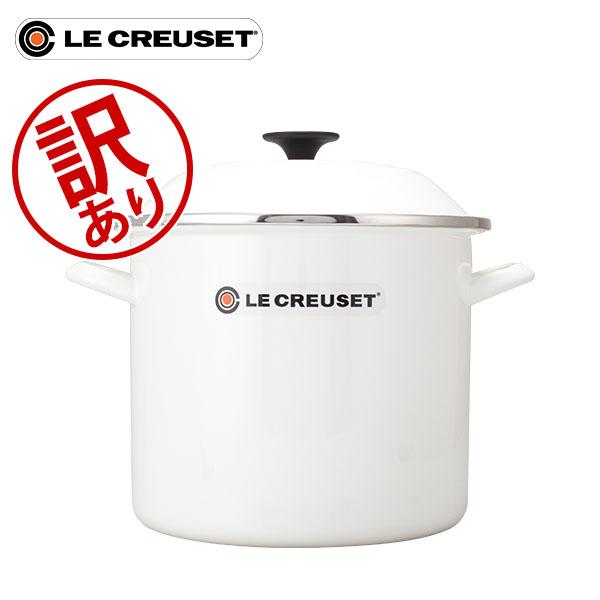 【訳あり】 ル・クルーゼ Le Creuset ストックポット 24cm 寸胴鍋 9.5L キッチン用品 IH対応 料理 スープ パスタ Stockpot N4100 新生活 LC9-0917-000