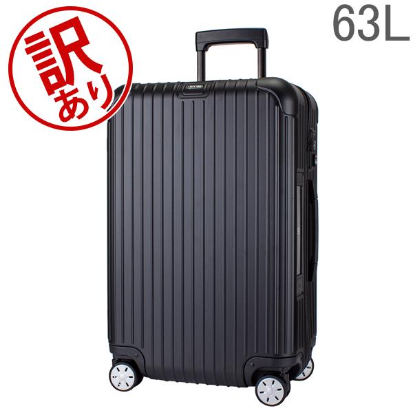 【訳あり】 リモワ RIMOWAサルサ 811.63.32.5 マルチホイール 4輪 スーツケース ブラック MULTIWHEEL 63L 電子タグ 【E-Tag】