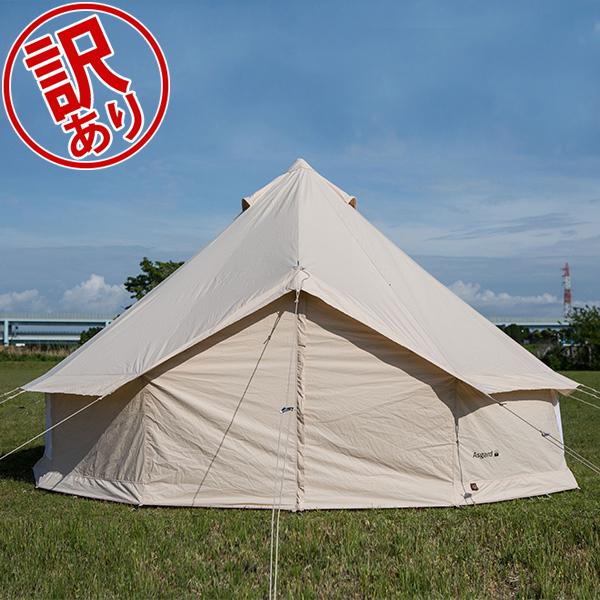 【あす楽】 【訳あり】 ノルディスク NORDISK テント Legacy Tents Basic Asgard 12.6 142023 Basic ベーシック 2014年モデル 北欧【5%還元】