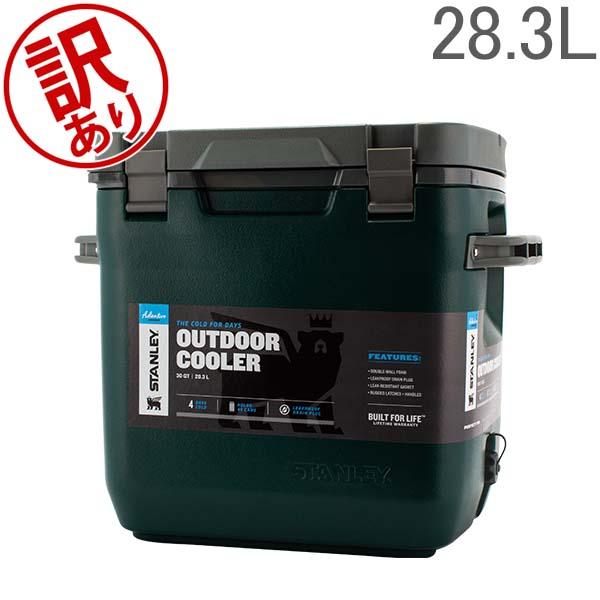 【訳あり】 スタンレー stanley クーラーボックス 28.3l 保冷 クーラーbox アウトドア 10-01936 adventure cooler 30qt キャンプ レジャー 5%還元 あす楽