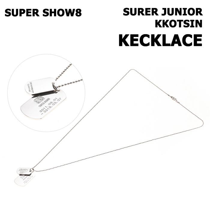 SUPER JUNIOR KKOTSIN 品質検査済 NECKLACE 公式 グッズ 公式グッズ 宅配便 豊富な品 スーパージュニア SHOW 8 レビュー生写真5枚