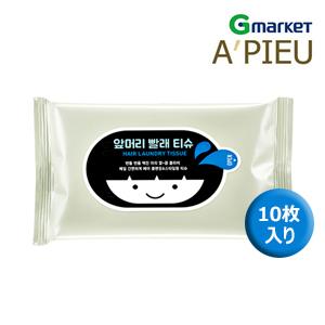 【A'PIEU】【オピュ】前髪 洗濯 ティッシュ/Hair Laundry Tissue/45g(10枚入り)×3/ヘアークレンジング/ヘアケア/髪ケア/美容用品/韓国コスメ/コスメ【海外直送】