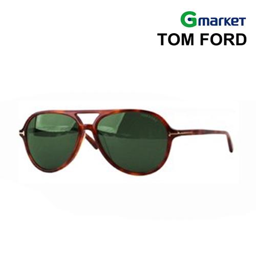 【TOMFORD】【トムフォード】トムフォード サングラス/TOMFORD Sunglass/TF9331-52N/サングラス/眼鏡/ファッション/プリミアム/夏/オシャレ/海外ブランド【海外直送】