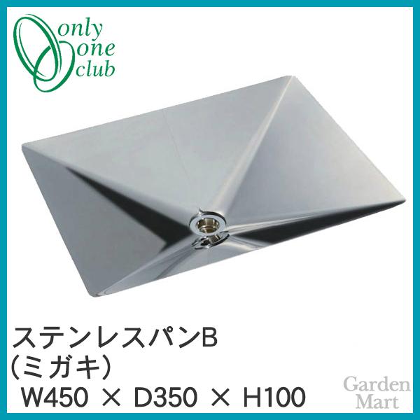 不锈钢跨度 B (抛光) /GM3-G-S201