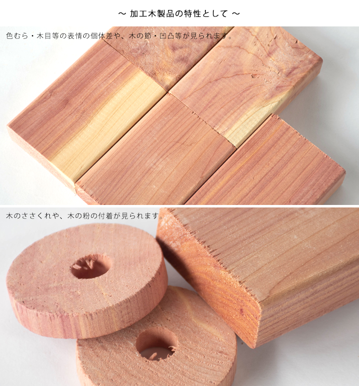 5 pcs Set Redecker Red Cedar Wood Blocks