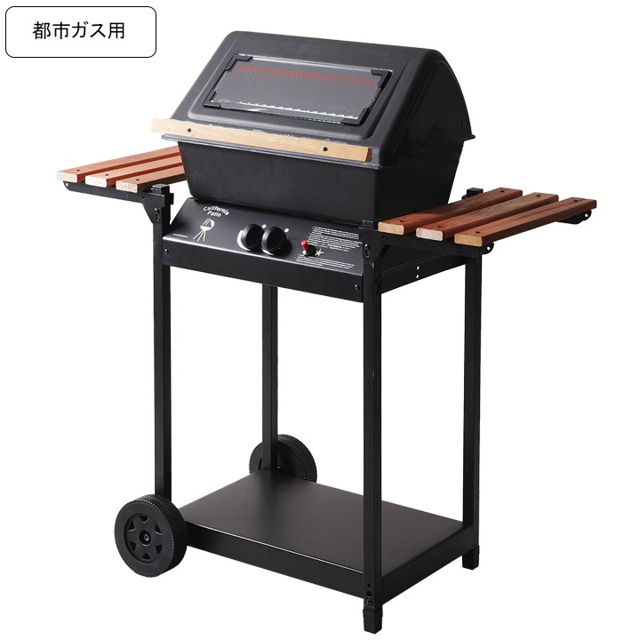 Bbq Grill Barbecue Grills Marti C Middle Size Which Can Use California Patio Gas