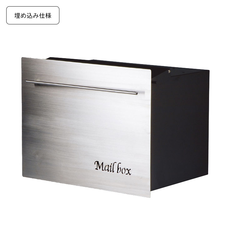 ノイエキューブ ステンレスヘアラインロング(ブロック埋め込み仕様)郵便ポスト ONLY ONE/オンリーワン[GM1-E60L-110]