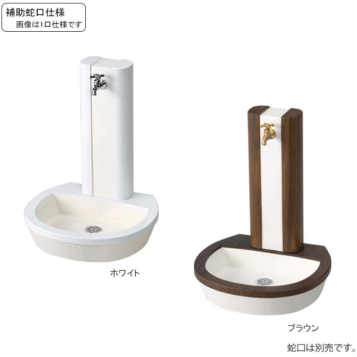 立水栓ユニット フォレット 補助蛇口仕様OPB-RS-30Wニッコーエクステリア nikko【メーカー直送・代金引換不可】