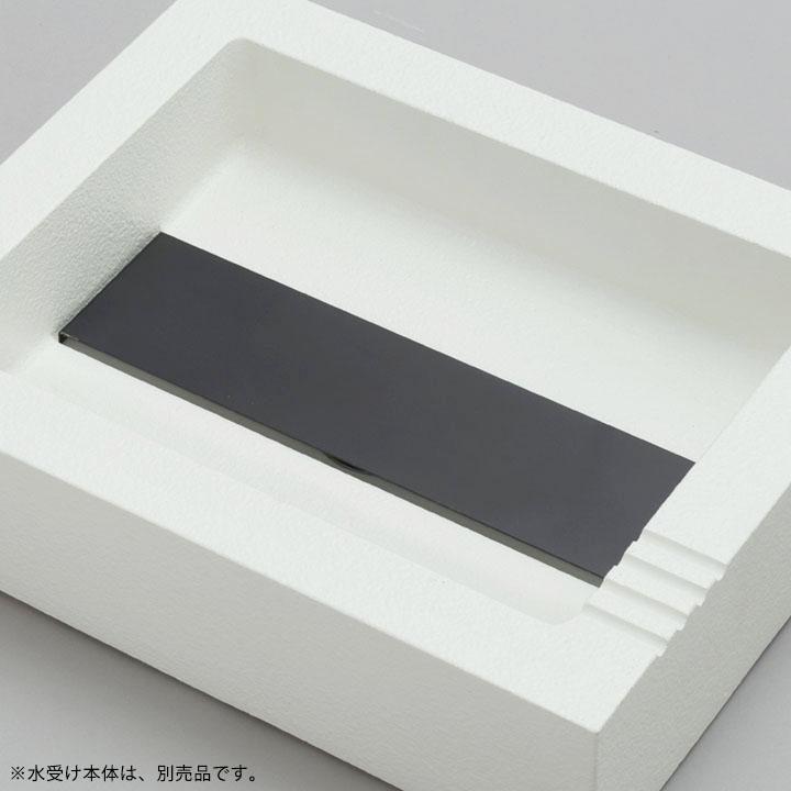 【GM商品、期間内ポイントUP】キャロルパン専用目隠しプレート ブラック GM3-QU-PB  ONLY ONE/オンリーワン
