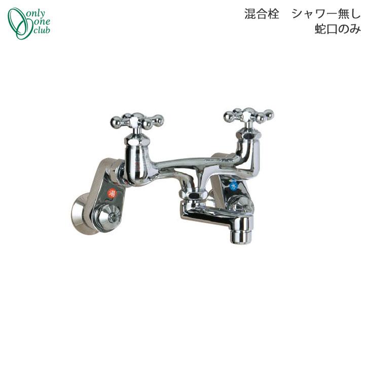 【GM商品、期間内ポイントUP】混合栓 シャワー無し 蛇口のみONLY ONE/オンリーワン[GM3-F951BK5]