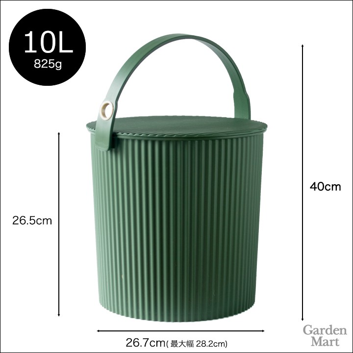 Captivating Garden Tool Pail Large Size 10L Yawata Formation Gardens