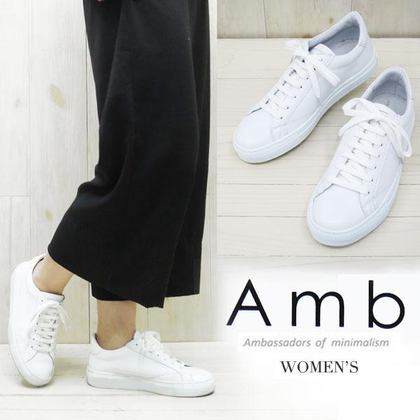 【旧モデル】*即納*35/38サイズのみ Amb (エーエムビー) ローカット レザースニーカー ホワイト 9838 L 【レディース】 amb スニーカー  amb レザー 大きいサイズ レディース 靴 Ambassadors スニーカー 白