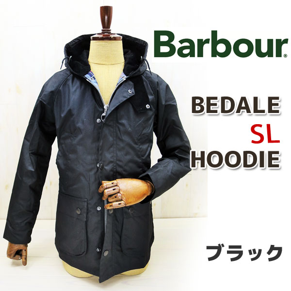 Womens barbour jacket black friday