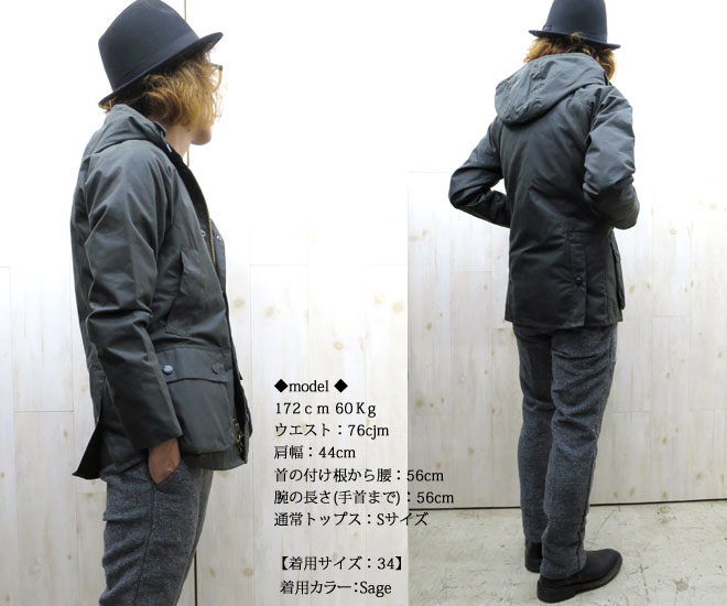 带兜帽  BEDALE SL 【日本正规销售代理店】 BARBOUR BEDALE SL 【 BLACK / 黑色】 ( BARBOUR BEDALE SL )  油蜡夹克 BARBOUR SLIM FIT 修身【男】