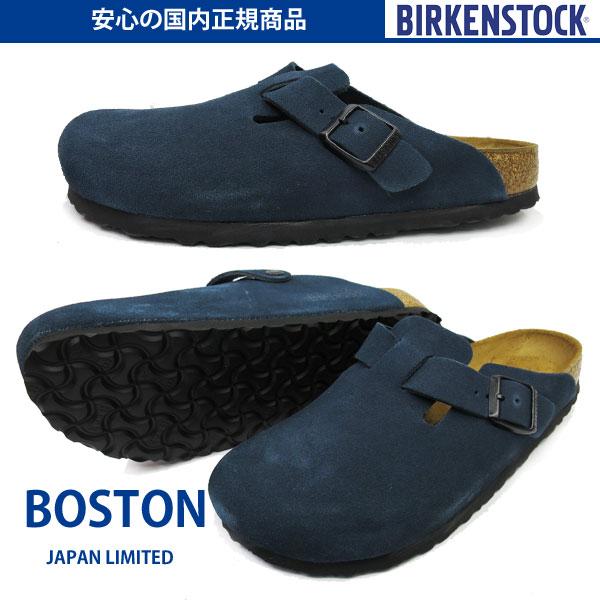 【国内正規品】 BIRKENSTOCK boston ビルケンシュトック ボストン ユニセックス対応 幅狭 NAVY SUEDE