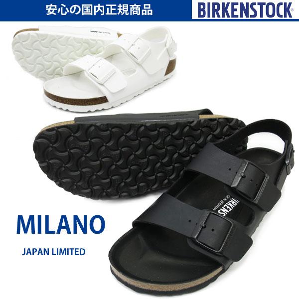 【幅狭】【安心の国内正規品】ビルケン MILANO ビルケンシュトック ミラノ  【WHITE/WHITE】【BLACK/BLACK】 レディース メンズ birkenstock milano JAPAN LIMITED