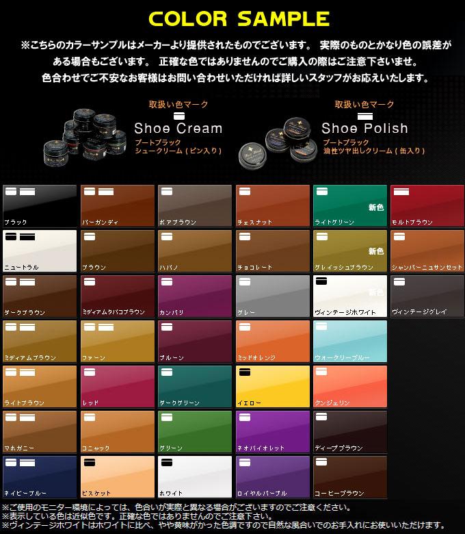 BOOT BLACK引导装入程序黑色奶油点心(进入瓶子)55g鞋油BOOTBLACK