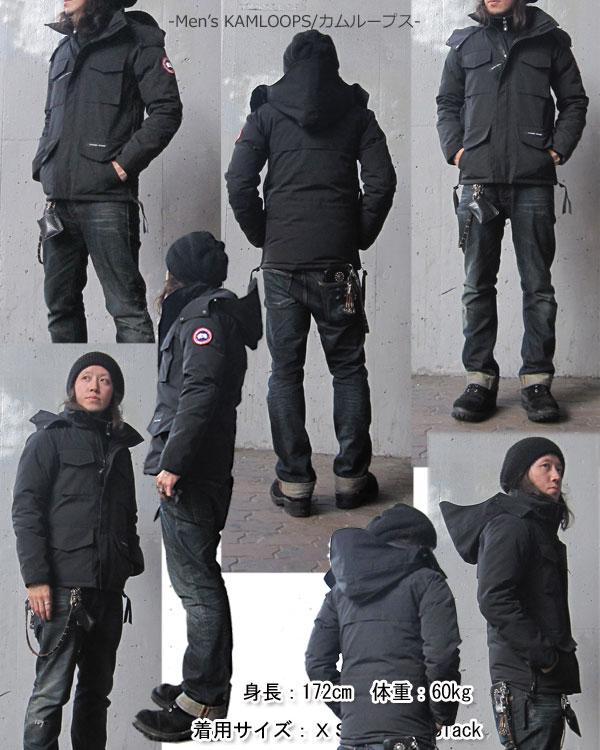 股票罕见颜色 ☆ 新警员大衣加拿大鹅: 加拿大鹅坎卢普斯: 坎卢普斯男子下来
