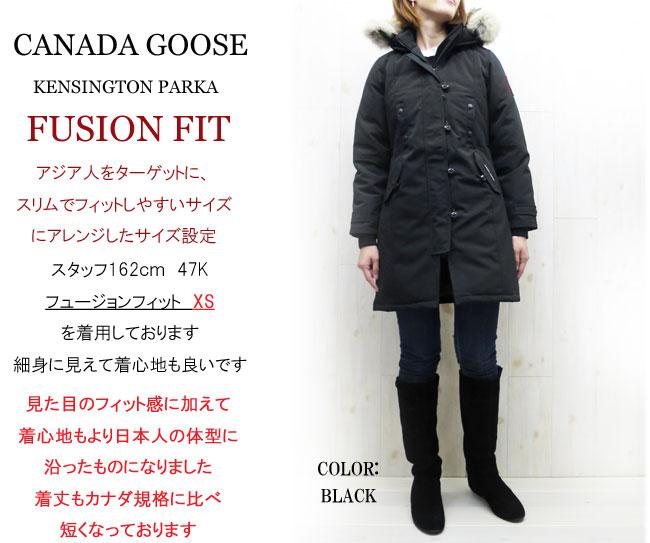 a5e6372d72c5 coupon code for canada goose female canada goose down jacket kensington  canada standard model canada goose