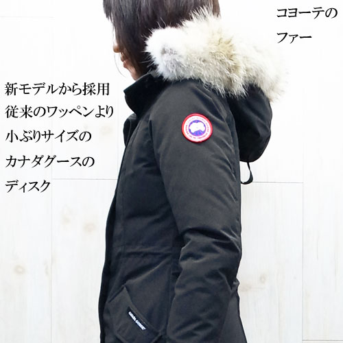 Fits stock CANADAGOOSE Asians to meet the latest style canada goose women's Canada goose PARKA ROSSCLAIR Roscrea BLACK RED NAVY GRAPHITE MILITARY GREEN ...