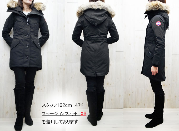 canada goose rossclair tech