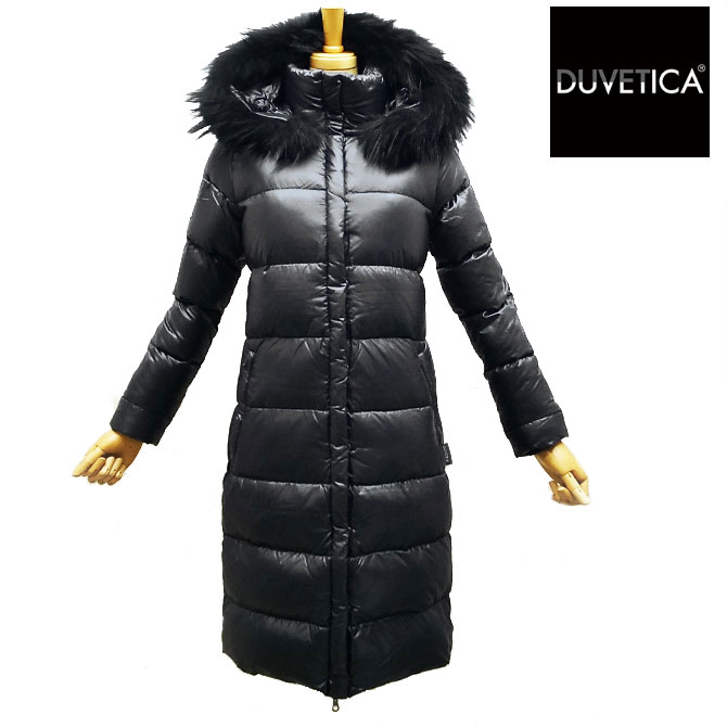 sports shoes 4d7fa 53242 Choose from two fur light and warm luxury down DUVETICA vest Womens DENEB  deneb