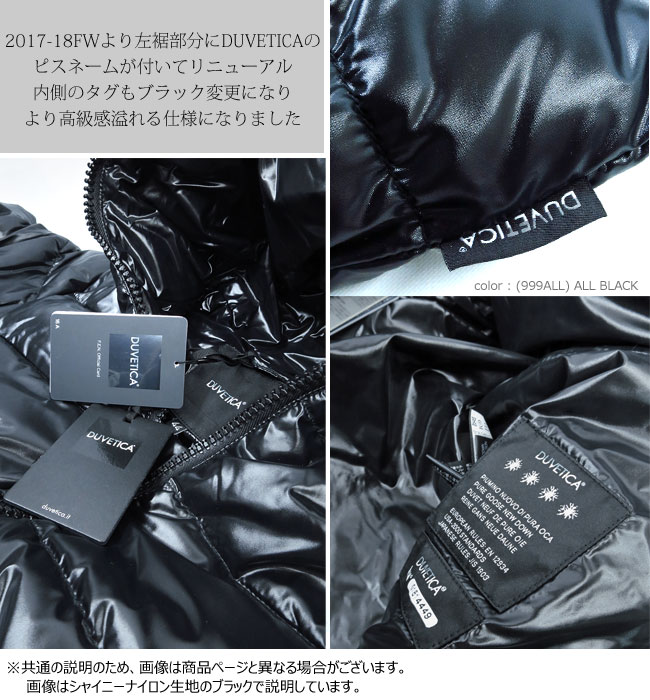 low priced 5e988 083e6 2018FW DUVETICA DIONISIO (Dio Nishio): Duvet Chika men oar black duvet  Thika duvetica dionisio down jacket men