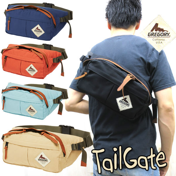 The bum-bag tail mate who is comfortable with a beautiful silhouette and  quilting pad ... e0152b67e7