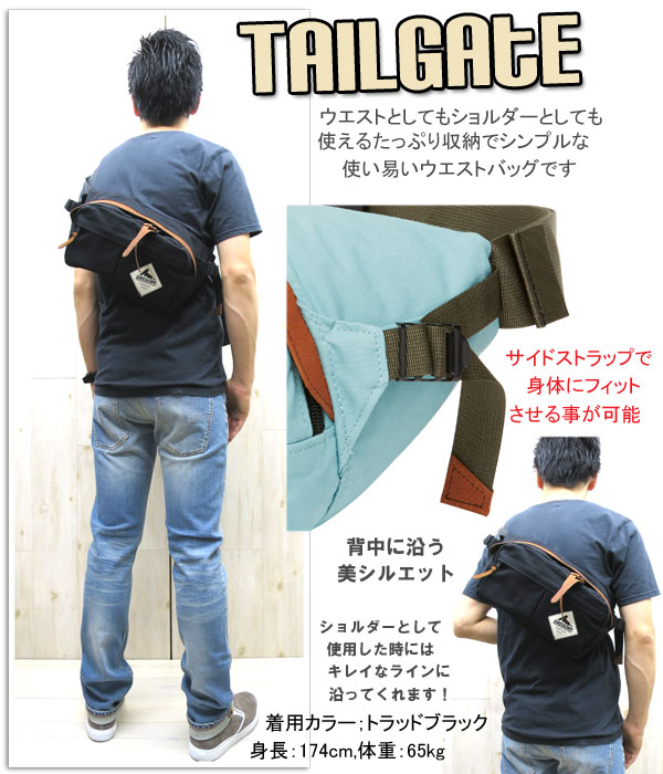 ... The bum-bag tail mate who is comfortable with a beautiful silhouette  and quilting pad ... 9ff7865688