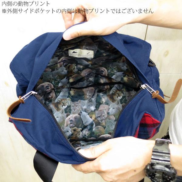 数量有限! 罕见 ☆ 2015 SS 新格雷戈里 · 格雷戈里 · 格雷戈里行李袋 XS: 格雷戈里行李袋 XS