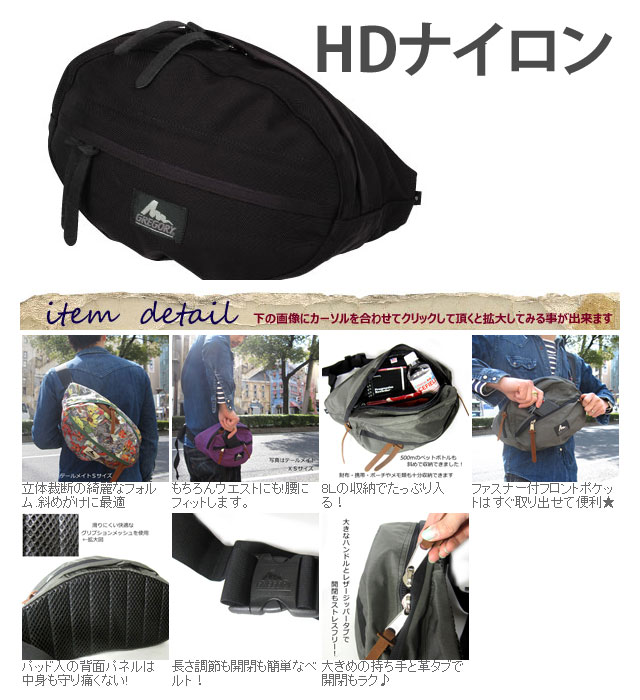 Printed camouflage pattern of United States Army official adoption] stand that fits the body shaping shear & padded ♪ shoulder also hurt the West bag!  GREGORY: Gregory thermite S size
