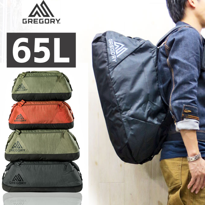 GREGORY スタッシュダッフル 65 STASHDUFFEL 65L AXIS TRAVEL series Gregory duffle bag  has excellent tear strength and waterproof Duffel 96ad4045ea04d