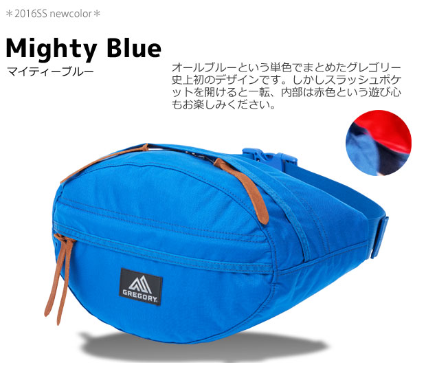 Bum-bag GREGORY which is not painful with the ♪ shawl with draping & pad fitting a body either: Product made in Gregory tail mate U.S.A.