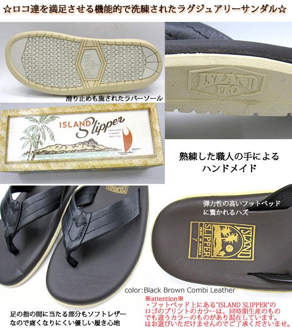 皮革屋 PB202DC [黑色鳄鱼] 岛拖鞋皮革单位男装女装岛拖鞋岛拖鞋 pb202dc 皮革皮带鳄鱼
