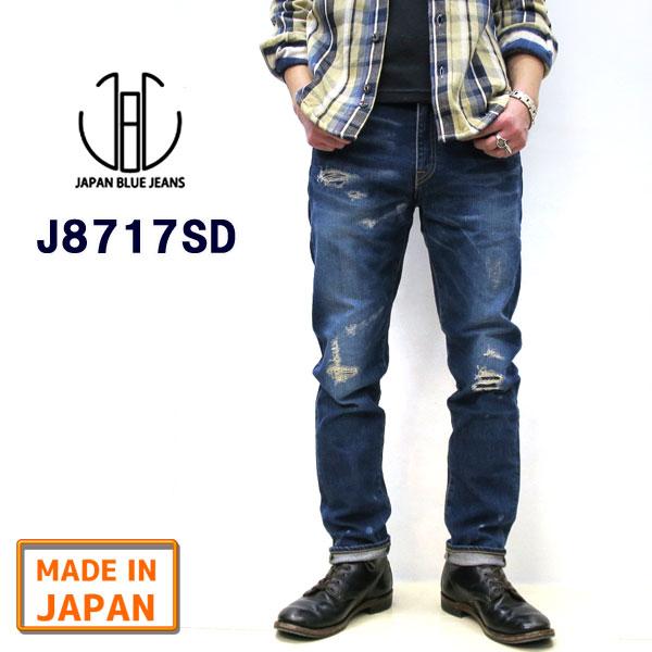 J8717SD 新品番でSML表記に【正規販売代理店】【送料無料】 ジャパンブルージーンズ CALIF. SAN DIEGO / サンディエゴ [ 12oz ] 【チェーンステッチにて丈つめ無料】 テーパード プレップ カット JAPAN BLUE JEANS JAPANBLUE 加工 デニム ジーンズ JB2301
