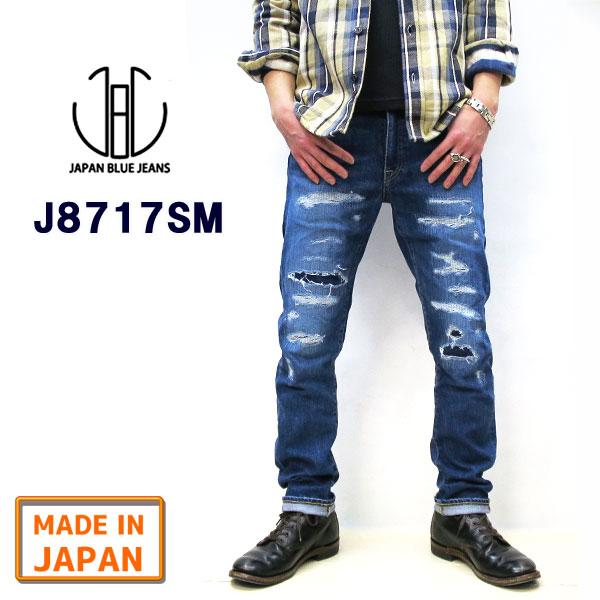 J8717SM 新品番でSML表記に【正規販売代理店】【送料無料】 ジャパンブルージーンズ CALIF. SANTA MONICA / サンタモニカ [ 12oz ] 【チェーンステッチにて丈つめ無料】 テーパード プレップ カット JAPAN BLUE JEANS JAPANBLUE 加工 デニム JB2301