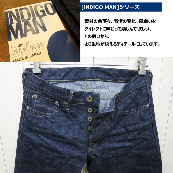 日本蓝色牛仔裤高锥形的 JB0601 日本蓝色牛仔裤 14.8 盎司美国棉花 servich 高圆锥 JAPANBLUE 日本蓝色