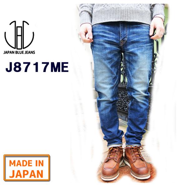 J8717ME 2018FW新品番でSML表記に【正規販売代理店】【送料無料】 ジャパンブルージーンズ CALIF.  MELROSE / メルローズ [12oz] 【チェーンステッチにて丈つめ無料】テーパード プレップ カット JAPAN BLUE JEANS JAPANBLUE 加工 デニム ジーンズ JB2301