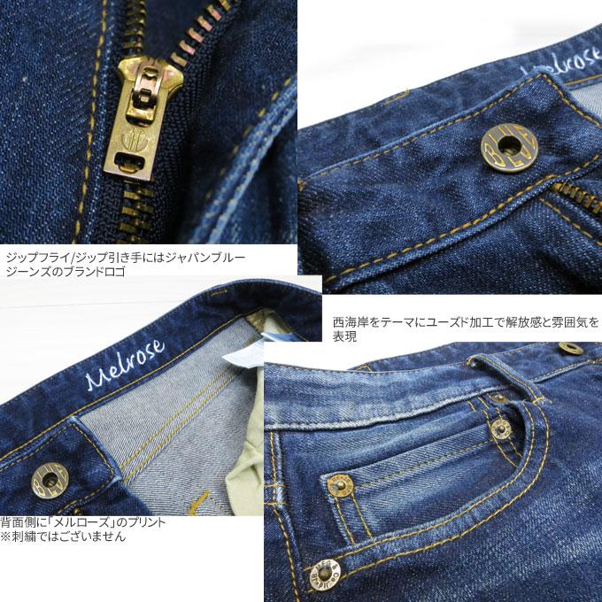 日本蓝色牛仔裤 JB2301 圆锥准备削减日本蓝色牛仔裤梅尔罗斯 [12 盎司牛仔布梅尔罗斯裹挟] JAPANBLE 日本蓝色牛仔裤