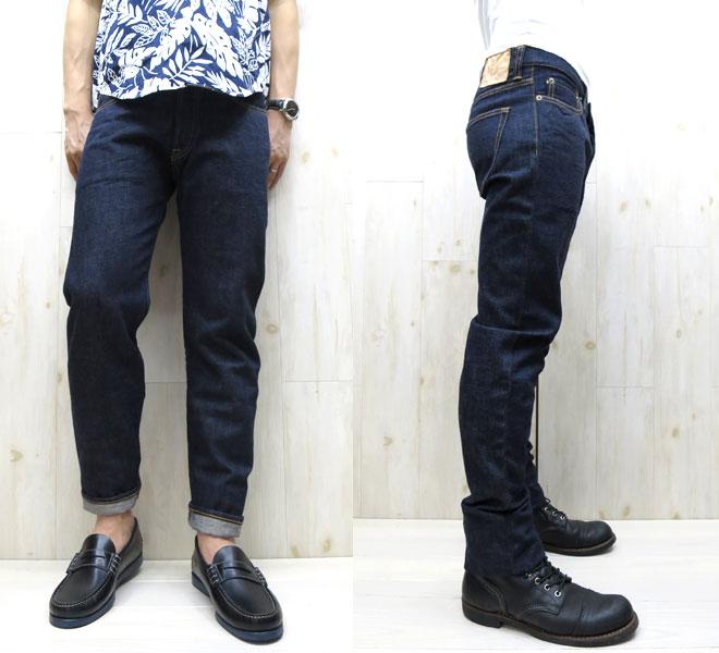 日本蓝色牛仔裤 * 圆锥 * 日本蓝色牛仔裤 [JB 0406 圆锥 14.0 盎司] servitchtatpard 日本蓝色蓝色蓝色日本日本蓝