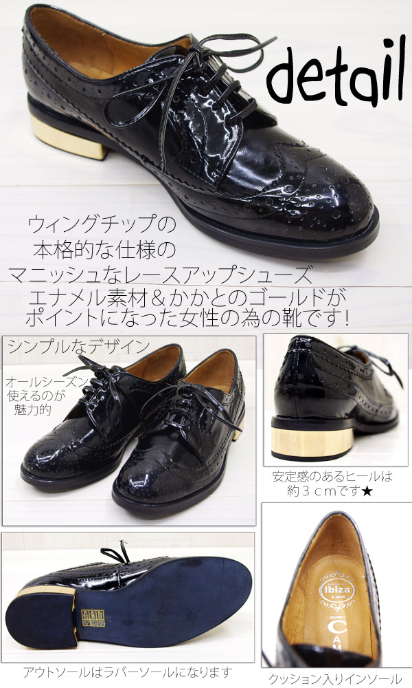10 / 13 Accent is back in stock gold heel シンプルウィング tip lace-up shoes legs effect Ant 3 cm heel is glad Uncle shoes Jeffrey Campbell Jeffrey Campbell flat shoes TOWNSEND Manish shoes