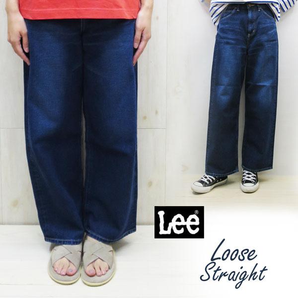 lee ワイドパンツ 【 Lady Lee 】 HERITAGE ORIGINAL 【 326 346 】 lee ジーンズ レディース  リー デニム LL1660 LOOSE STRAIGHT